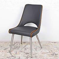 Orange (Оранж) стул кожзам серый, фото 1
