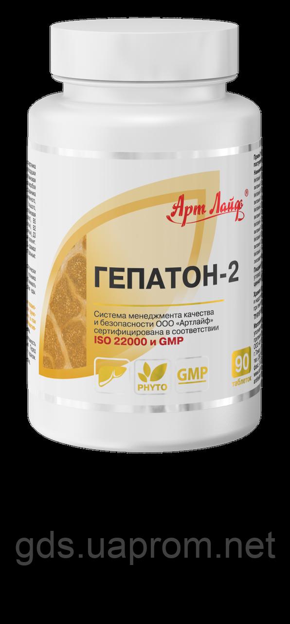 Гепатон-2, 90 капсул