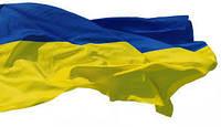 Флаг Украины большой атласный 140*90