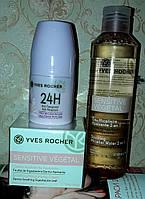 Ив Роше Подарочный Набор для лица и тела для чувствительной кожи Sensitive Vegetal