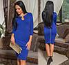 Платье миди  на груди капелька / 2 цвета арт 7201-544, фото 2