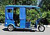Трицикл ГЕРКУЛЕС e-Riksha, фото 5