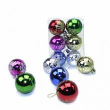 Шарик новогодний пластиковый 5 см 6 цветов с рисунком снег и колокольчик