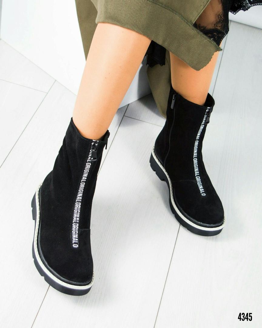 Зимние высокие женские ботинки