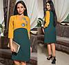 Приталенное платье   рукав три четверти / 5 цветов арт 7203-544