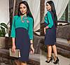 Приталенное платье   рукав три четверти / 5 цветов арт 7203-544, фото 4