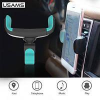 Холдер Usams US-ZJ004 USAMS Car Mobile Holder - C Series Black Green