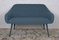 Кресло - банкетка MAIORICA (1310х610х810 текстиль) бирюзовый, Nicolas