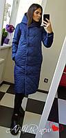 Женское стеганое теплое пальто на пуговицах с капюшоном