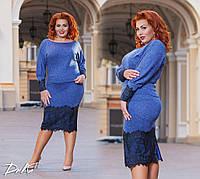 Осенний ангоровый  женский юбочный костюм. Цвета! Размеры!, фото 1
