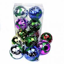 Шарик новогодний пластиковый 7 см 6 цветов 6 штук с с русской надписью
