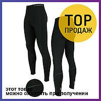 Мужские спортивные лосины для бега Radical Nexus (original), компрессионные  штаны-тайтсы для 260cf2dcbad