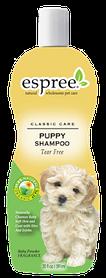 Espree Puppy Shampoo шампунь для щенков, 355 мл
