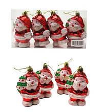 Игрушки новогодние Дед Мороз в прозрачной пачке 4 штуки