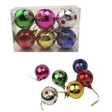 Игрушки новогодние шары пластиковые с рисунком Солнце в пачке 6 цветов диаметр 5см