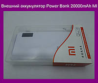SALE!Внешний аккумулятор Power Bank 20000mAh MI