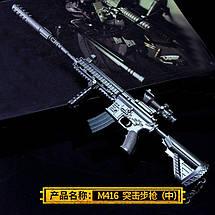 Cнайперская винтовка из игры PUBG M416, фото 2