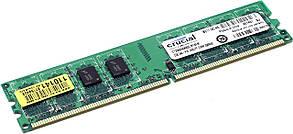 Оперативная память ОЗУ DDR-2 2 Гб 667 MHz PC2-5300 ( Crucial, Samsung, Hynex )