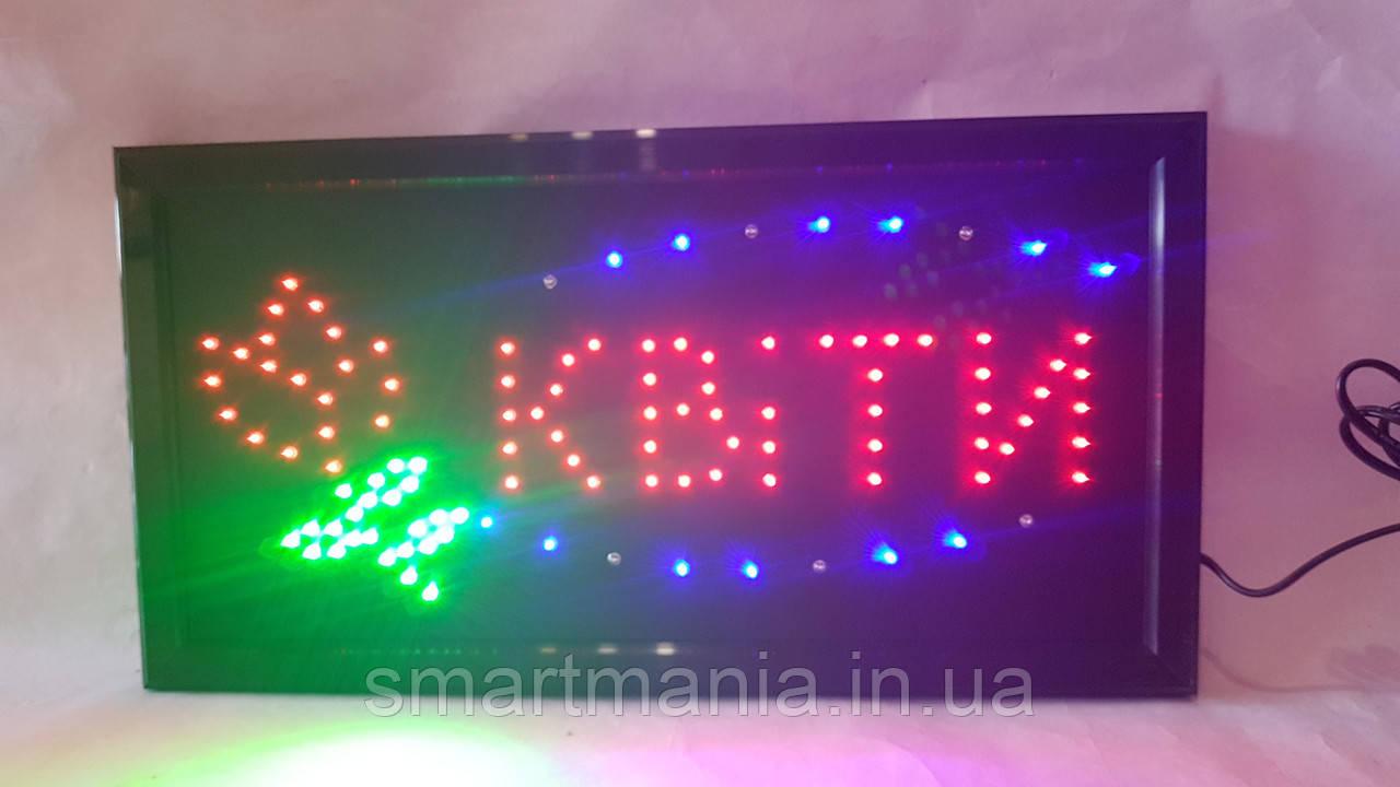 "Светодиодная LED вывеска "" Квіти "" 48 Х 25 см"