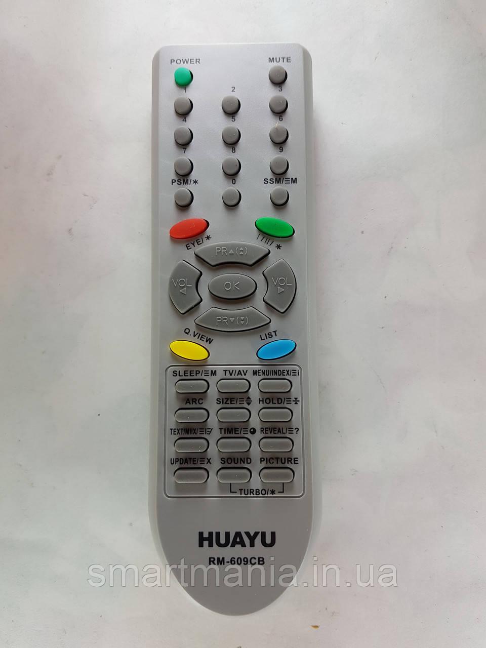 Пульт ду универсальный для TV LG (HUAYU RM-609CB)