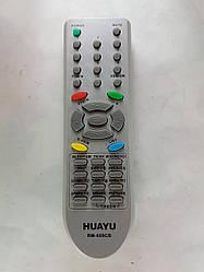 Універсальний Пульт ду для TV LG (HUAYU RM-609CB)