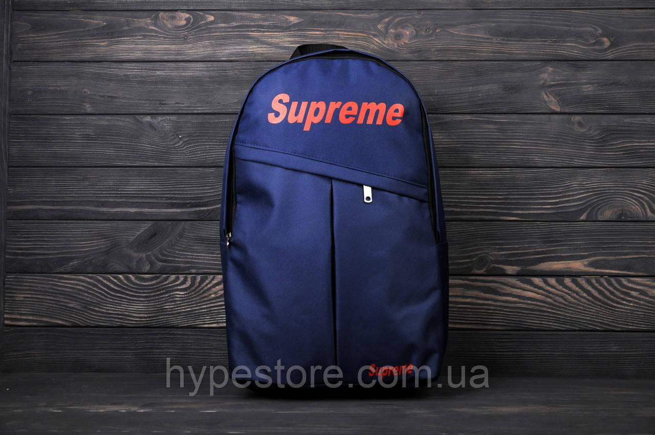 b3ba88b113bb Рюкзак для тренировок Supreme (синий), Реплика - Интернет-магазин обуви,  одежды