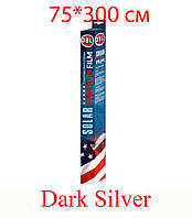 Пленка тонировочная (зеркальная) JBL 75*300 см Dark Silver