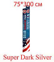 Пленка тонировочная (зеркальная) JBL 75*300 см Super Dark Silver