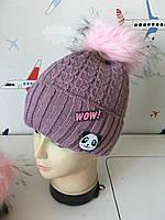 В'язана шапка на холлофайбері  фабрична , зимова