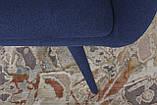 Банкетка MAIORICA (Майорка) текстиль темно-синий 131 см, Nicolas (бесплатная адресная доставка), фото 2