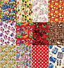 Бумага для упаковки подарков эд в листах (707x1000мм) (Рулон 25шт mix 5видов)
