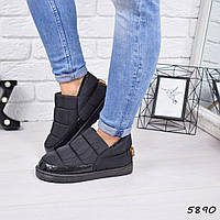 58e1c81c4cae Женская зимняя обувь со склада в Хмельницком, цена 279 грн., купить ...