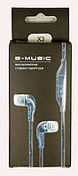 Наушники S-MUSIC NOKIA X3 3,5 MM