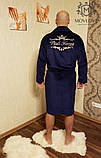 Халат с вышивкой именной, фото 3