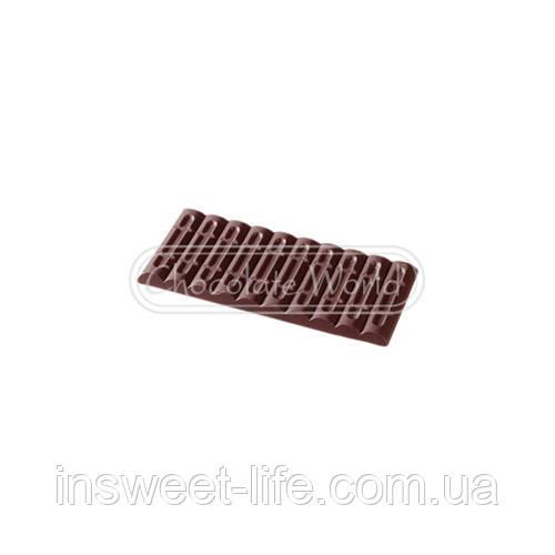 "Полікарбонатна форма ""Шоколадка 100 гр"""