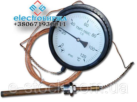 Термометры дистанционные показывающие ТМП-160 - Электробиржа в Хмельницком