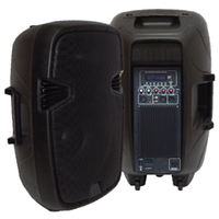 Активна акустика JB15A SET активна + пасивна