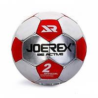 Мяч футбольный Joerex размер 2