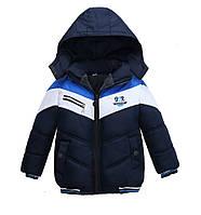 Куртка для мальчика демисезонная темно синяя