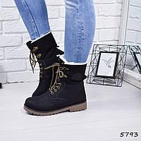 Ботинки женские Troya черные 5793 , ботинки женские