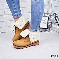 Ботинки женские Troya коричневый 5795 , ботинки женские