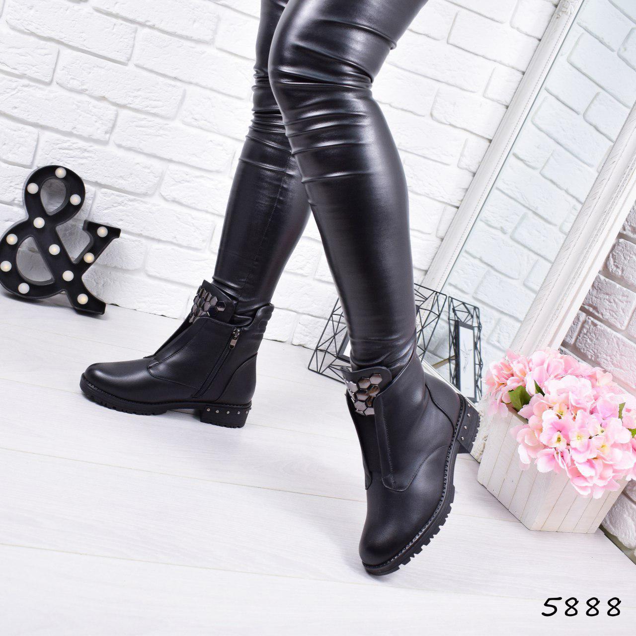 """Ботинки, ботильоны черные ЗИМА """"Gabriele"""" эко кожа, повседневная, зимняя, теплая, женская обувь"""
