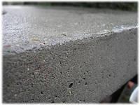 Бетон и цемент