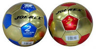 Футбольный мячик Joerex размер 2