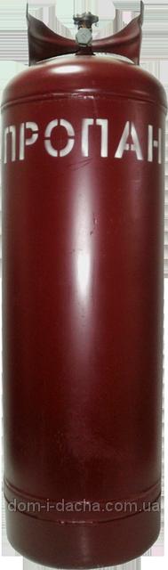 Баллон газовый 27л с вентилем ВБ-2