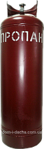 Балон газовий 27л з вентилем СБ-2