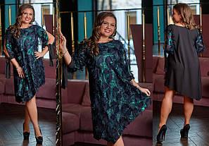 0bf16004e538 Женская одежда оптом от производителя в интернет-магазине Девушка с ...