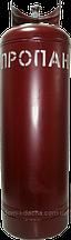 Газовий балон 50л р, з вентилем СБ-2 Білорусь