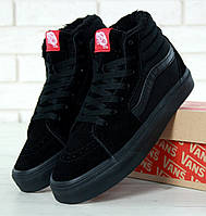 Зимние кеды Vans Old Skool high CANVAS SK8-HI с мехом, vans old school, ванс олд скул