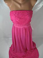 Нарядное женское платье, размер S, арт. 5526, фото 1
